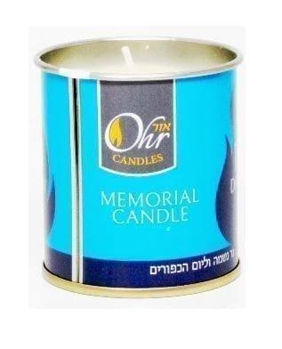 Ohr Yahrzeit Candle 2 day