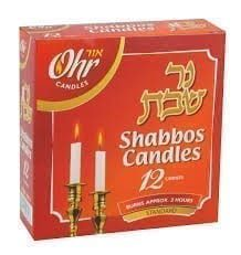 Ner Mitzvah Household Candles 12
